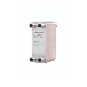 Danfoss lituotas plokstelinis silumokaitis XB 10-2